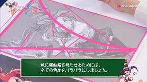 「代々木アニメーション学院 イラストコース」4つの特長