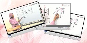 筆跡心理学の基礎が学べる