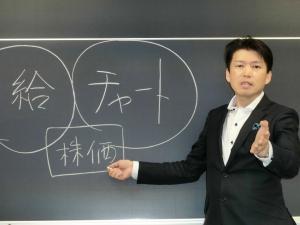 「月額 初歩からわかる!株式投資入門講座」の特長